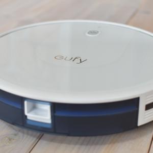 【人生が捗る】お掃除ロボット『EuFy(ユーフィ)』をレビュー!口コミまとめもあり【買い物】