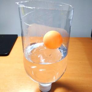 ペットボトルとピンポン玉の重力実験