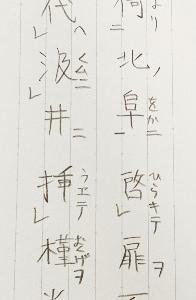 【センター/大学共通試験】漢文は本文を読まずに満点取れる!? 裏技はどこまで使えるのか