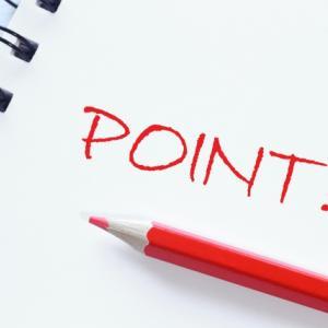 【過去問10年対策 要因分析 平成26年第4問】中小企業診断士二次試験※2020年9月更新