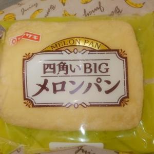 四角いBigメロンパン(ヤマザキパン)