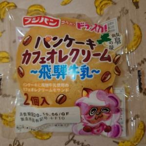 パンケーキ カフェオレクリーム(フジパン)