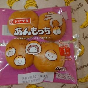 あんもっち(ヤマザキパン)