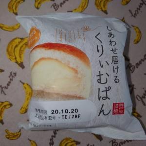 しあわせ届けるくりぃむぱん(神戸屋)