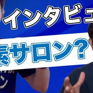 【初心者にオススメ】『初コラボ』大阪は阿倍野区の大人気整体&水素サロン様へインタビューをしてみました
