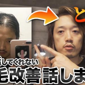 【初心者にオススメ】AGA治療に行く前に!今すぐ出来る髪が生えてくる生活習慣5選!