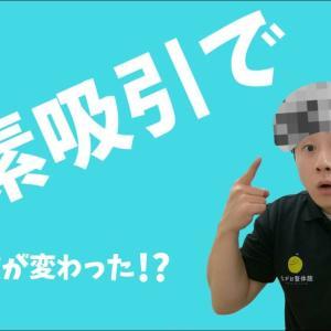 【初心者にオススメ】水素吸引で白髪が生えなくなった!?