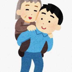 超高齢者社会を幸せに生きる❗ 治る認知症も!