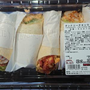 【コストコ】オススメ新商品! タンドリーチキンラップと国産厳選にぎり この値段でお得なのはどっち⁉️