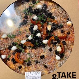 【コストコ】夏休みオススメの新商品ピザ チチニエッリとパン2選! 石窯焼きラスティックブレッドともう一つは!?