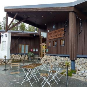 秋の旅行・自然博物館