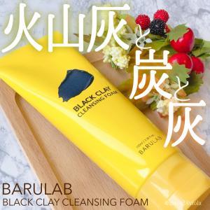 韓国コスメ🇰🇷 【BARULAB(バルラボ)  ブラッククレイクレンジングフォーム】