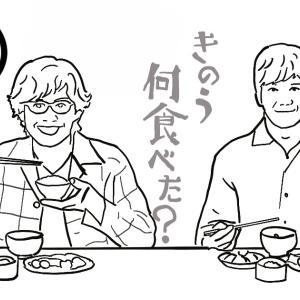 『きのう何食べた?』第6話!(記事よりもアイキャッチ画像の方が時間がかかってる編)