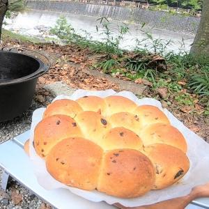 ダッチオーブン料理  みんな大好き【レーズンパン】を焼こう!(HB使用)