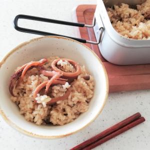 簡単メスティン料理 缶詰で【イカの炊き込みご飯】の作り方を紹介