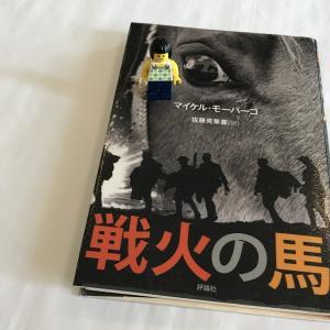 小5/映画/046:『戦火の馬』