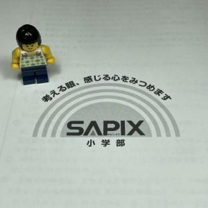 小6/サピックス:NHK英雄たちの選択「この世をばわが世とぞ…? 〜藤原道長 平安最強の権力者の実像〜」
