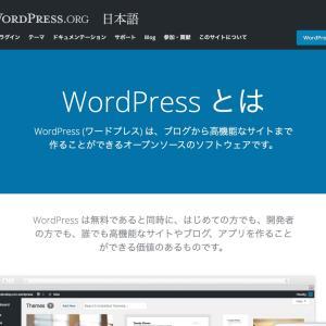 この記事を書いた人を表示させるWordPressのプロフィール設定
