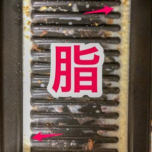 大量の余分な脂を撮影してみたよfromチーズと大葉の豚肉ロール(ココットプレート)