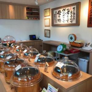 発酵食品の素晴らしさと、理に叶った日本の暮らし