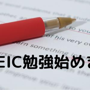 ぴのいもが英語学習を始めたきっかけ。