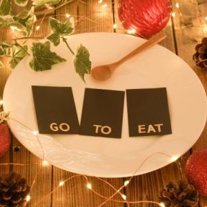 付き合いや外食が多く、食べるものをコントロールできないので痩せない