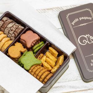 【鎌倉紅谷】petit paque(プティ・パケ)を食べてみました 〜リスくんがかわいいクッキー缶〜