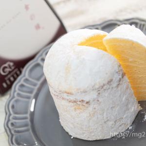 【鎌倉紅谷】「鎌倉の鐘」を食べてみた!〜スポンジとバタークリームの幸せハーモニー〜