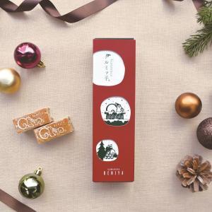 【鎌倉紅谷】クルミッ子のクリスマス限定パッケージが登場!オンラインは11/26、直営店は12/1から販売開始