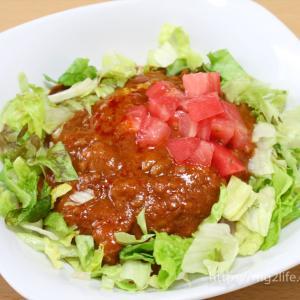 【無印良品】ごはんにかける「タコライス」を食べてみた!