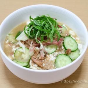 【無印良品】ごはんにかける「宮崎風冷や汁」を食べてみた!