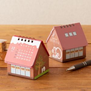 【鎌倉紅谷カレンダー2022】クルミッ子の製造工場を描いたハウス型 10月1日販売開始