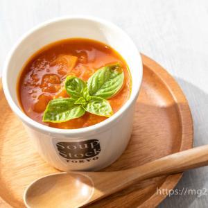【スープストックトーキョー】通販の冷凍スープ8品を徹底レビュー!おすすめはどれ?