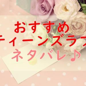 名器なカノジョの愛し方8巻のネタバレと感想!最新話強引な所長を見たことない桐島の一言で