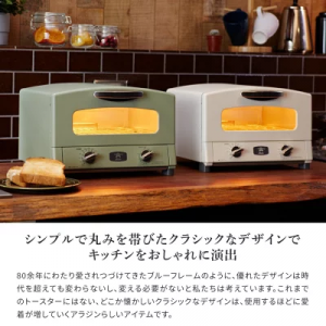 トースター おすすめ