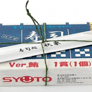 寿司 プラモデル