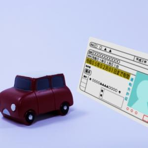 運転免許更新期間中に最終違反から5年経過する場合はゴールド免許になる?