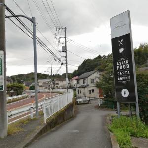 八王子市大船町の気になるお店Ao nui(アオヌイ)に行ってみた