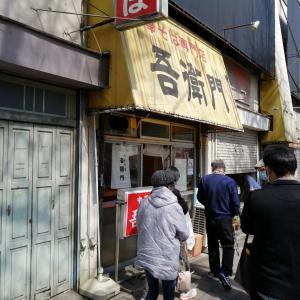 八王子ラーメンの名店「吾衛門」に行ってみた