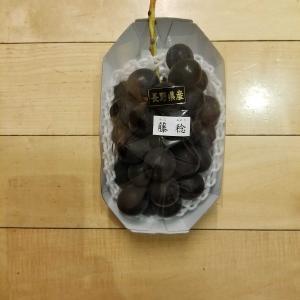 「藤稔(ふじみのり)」、今年はスーパーで買いました。