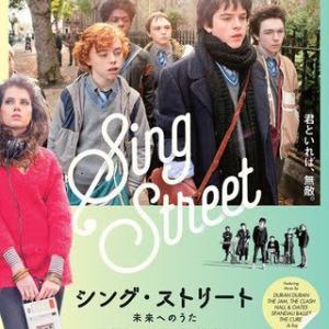 80年代のアイルランド、ダブリンが舞台の映画「シング・ストリート」観ました