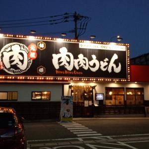 福岡の「肉肉うどん」という店。