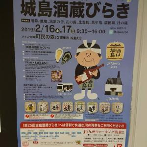 日本で一番飲みすぎた時。