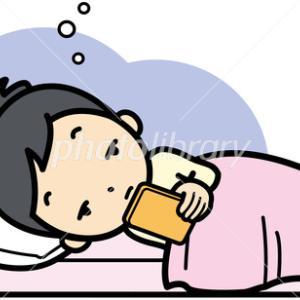 日常でのダイエットの習慣 睡眠編