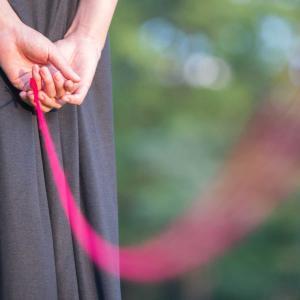 第44詩 赤い糸