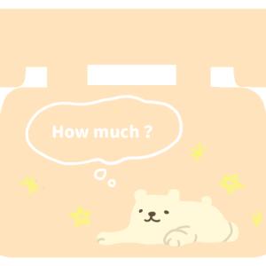 【固定電話→IP電話】料金を比較!どれだけ安くなった?