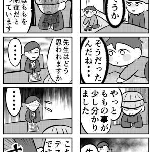 発達検査〜療育探し51、52