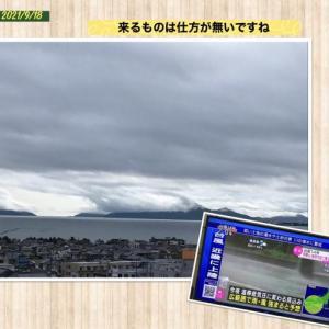 9月18日 台風は上空を通過した様です