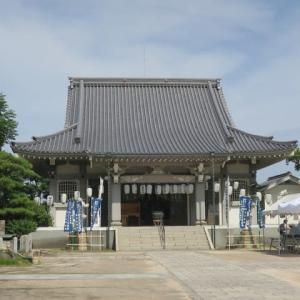 兵庫県神戸市 薬仙寺