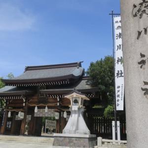 兵庫県神戸市 湊川神社